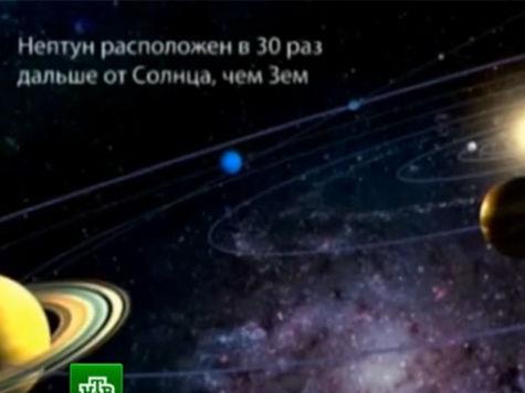 Российский астроном: «Спутник Нептуна — это вам не новый астероид»