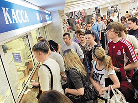 Кассиров в метро научат улыбаться