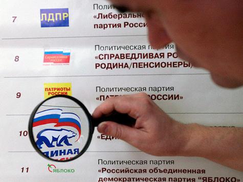 Иногородних в Москве лишили права голоса