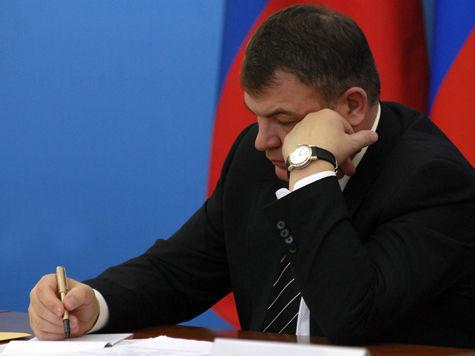 В Минобороны посчитали долги Сердюкова