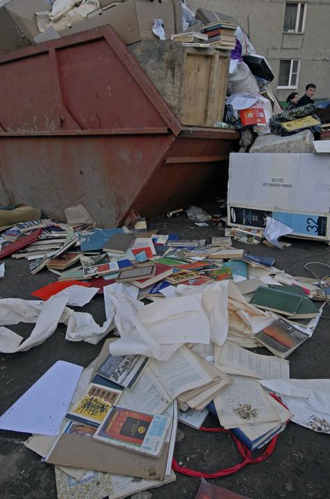 Власти просят москвичей жаловаться на проблемы с мусором