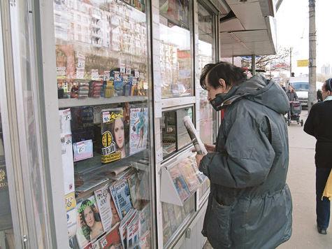 Пресса вМоскве может стать непродажной