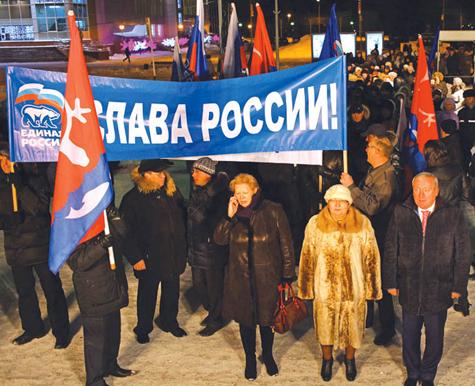 """Массовые митинги """"медведей"""""""