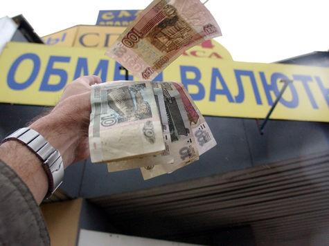 ЦБ готовит рубль к американскому дефолту?