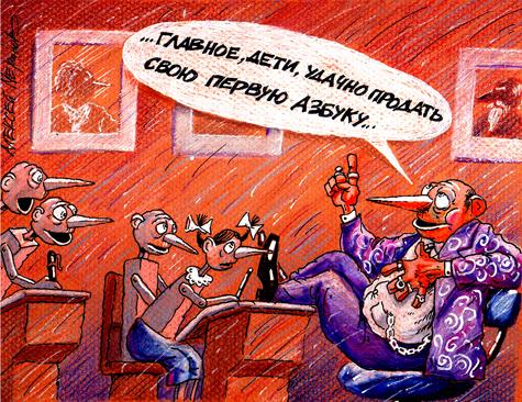 «Почему мы не кричим о вымирании русского языка?»