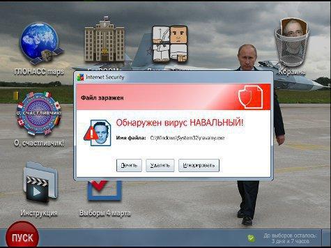В Сети появилась онлайн-игра про Путина и вирус под названием