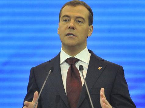 дмитрий медведев председатель правительства димон премьер министр