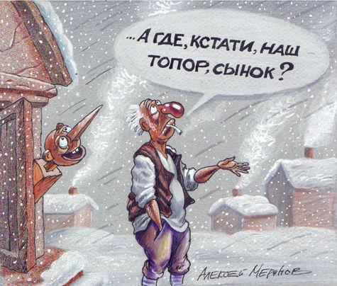 прогноз погоды метель похолодание снегопады уборка улиц