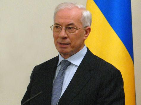 Украина отказалась от ЕС ради России