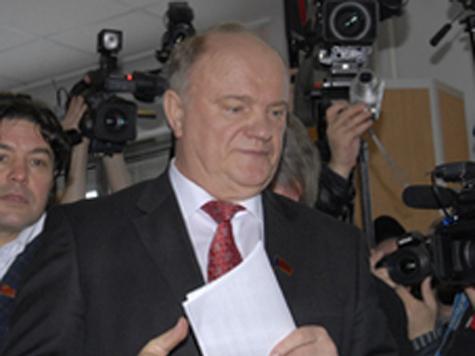 Зюганов пригрозил Путину расплатой