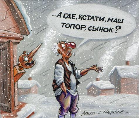 http://www.mk.ru/upload/iblock_mk/475/97/5b/07/DETAIL_PICTURE_644865.jpg