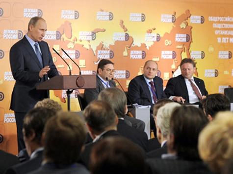 Путин обещает, что бизнес в России заживет прекрасно