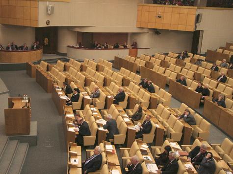 Госдума обойдется казне в 6 млрд рублей в год