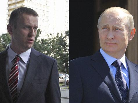 Лучше Путин, чем Навальный