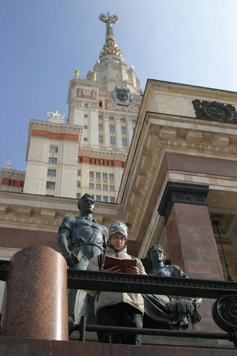 Финалистов «Покори Воробьевы горы» поздравили в МГУ