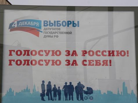 """""""Единая Россия"""" слилась с Мосгоризбиркомом"""