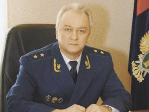 В Подмосковье будет новый прокурор