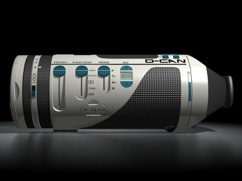 Создан исключительно новый вид фотоаппарата: классическая форма уходит в прошлое