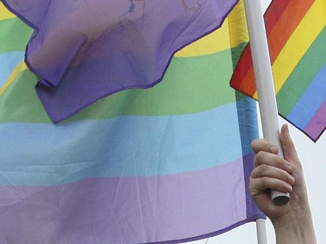 В США гей-браки уравняли в правах с традиционным союзом мужчины и женщины