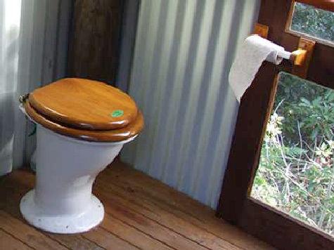 Австралийцы изобрели новый вид туалета