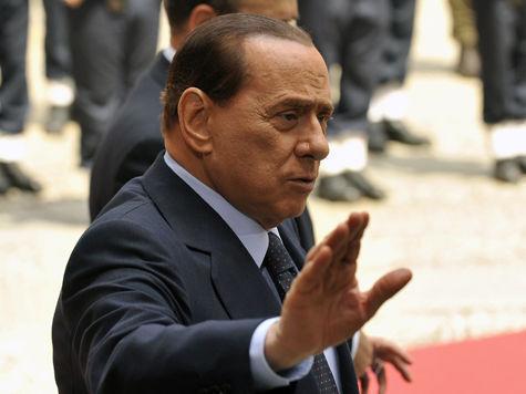 Берлускони защитит интересы России в Ватикане?