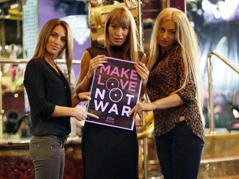 Красота русского стриптиза спасет мир