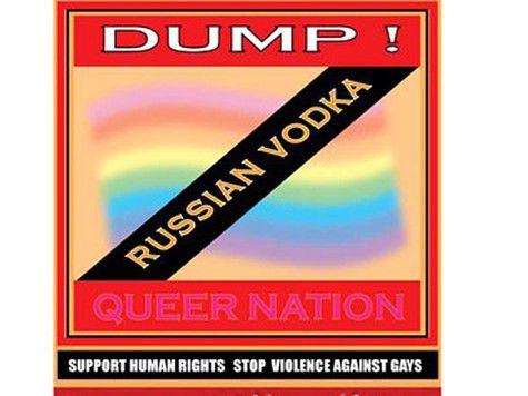 Американские гомосексуалисты объявили беспощадную войну русской водке