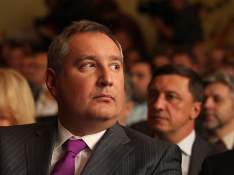 Рогозин вернет «пограбленное» госимущество