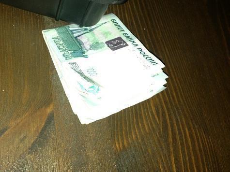 Курс продажи доллара в краснодаре