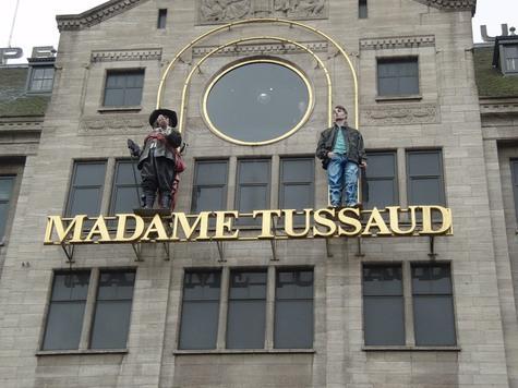 Лондона является музей мадам тюссо