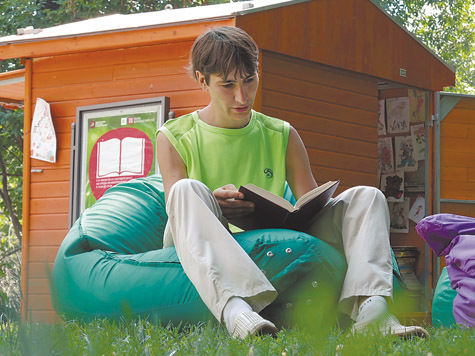 Парк чтения и отдыха
