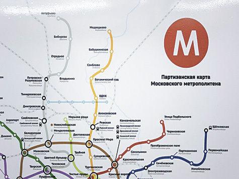 схему метро можно увидеть