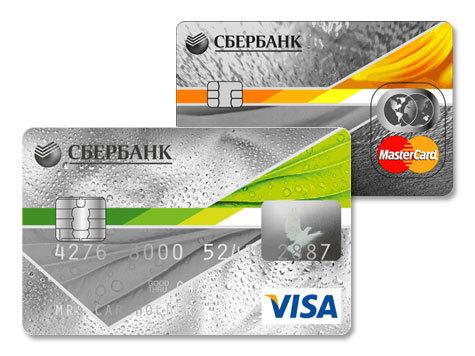 Решать финансовые вопросы легко вместе с кредитной картой!