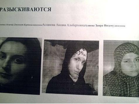 В Воронежской области ищут подруг шахидки Наиды Асияловой