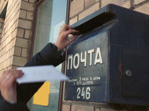 """Как стало известно  """"МК """", адресная часть конверта теперь будет представлять собой несколько полей с подсказками для..."""