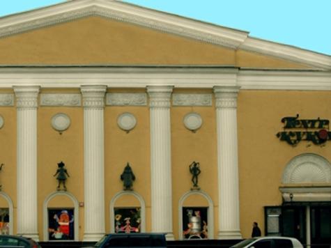 Худрука и директора театра кукол сняли с должностей