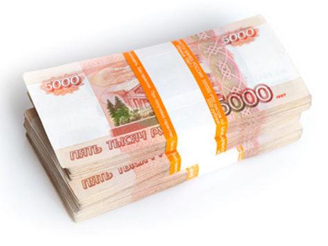 В Минобороны растратили 30 млрд рублей, выделенные на строительство жилья военным