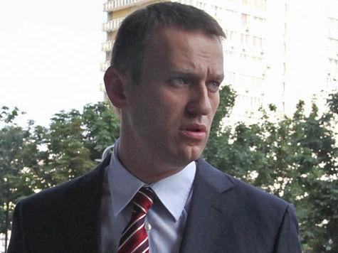 Фирма Навального в Черногории оказалась предвыборным