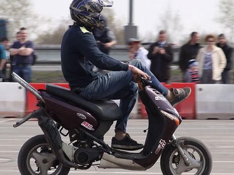 скутеры мопеды получение прав