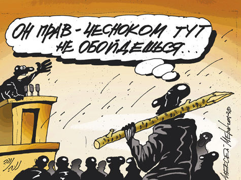 госдума чеснок законопроект