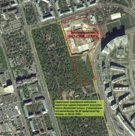 Район Москвы собирает референдум против «виселицы Гинера»