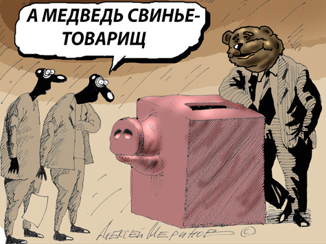 """Как голос совать за """"Единую Россию"""""""