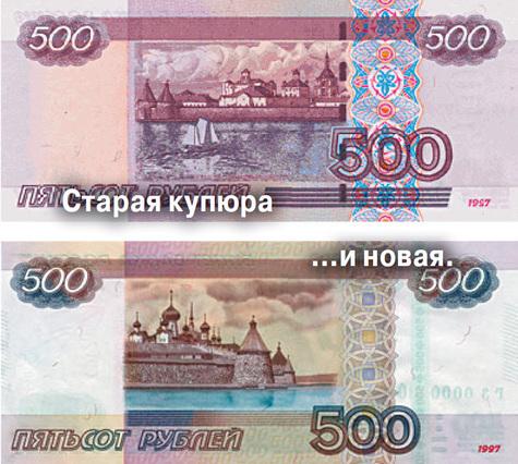 Купюра 500 рублей город клейма на золотых изделиях ссср
