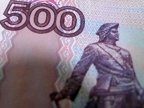 резервный фонд росфинагентство казна митинг