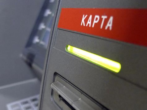 Как установить банкомат у себя в квартире