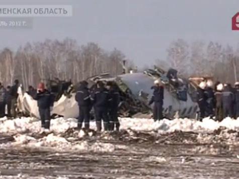 Расследование катастрофы ATR-72: командир решил взлетать на обледенелом самолете