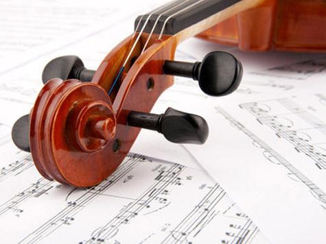 Скрипка с «Титаника» ушла с молотка за 1,7 миллиона долларов