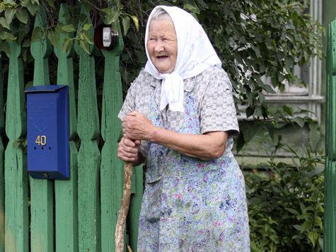 депутаты пенсионеры наследственный договор