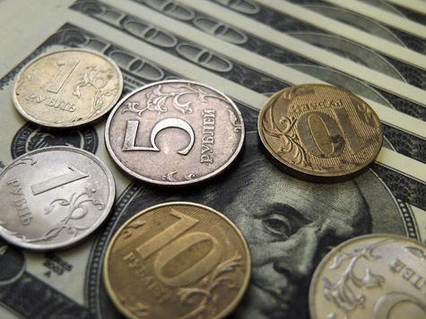 Бюджет: 4 миллиарда экономии