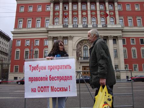 Экологи против собянинских проектов